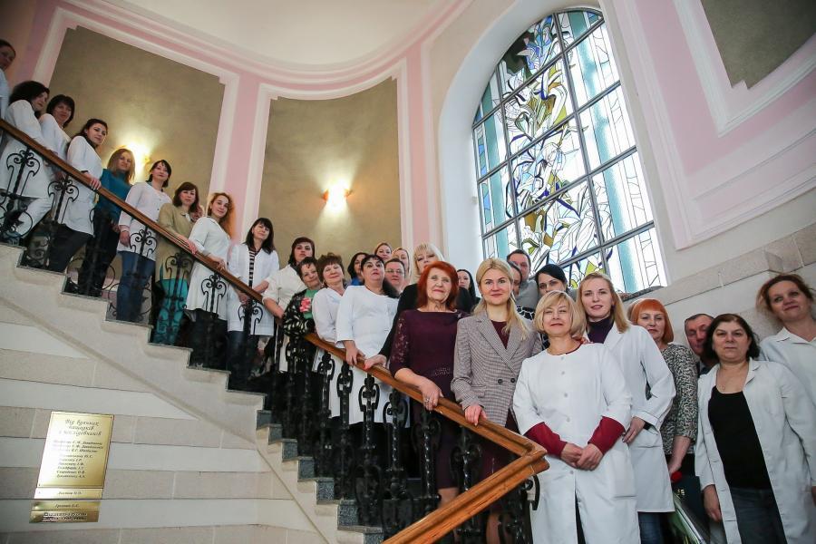 Юлія Світлична зустрілася з колективом Харківського медико-генетичного центру