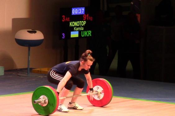 Каміла Конотоп встановила три рекорди України