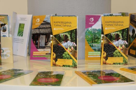 Визначено переможців студентського конкурсу на кращу авторську екскурсію «Відкриваймо Харківщину»